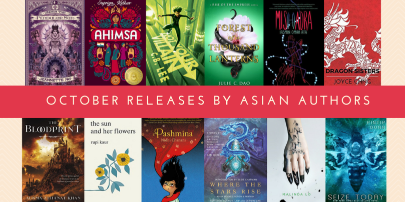 October Releases graphic of book covers