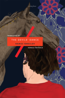 book cover of The Devils' Dance shows a peson's turned head and horse