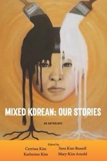 mixed-korean-cover-e1522465929129.jpg